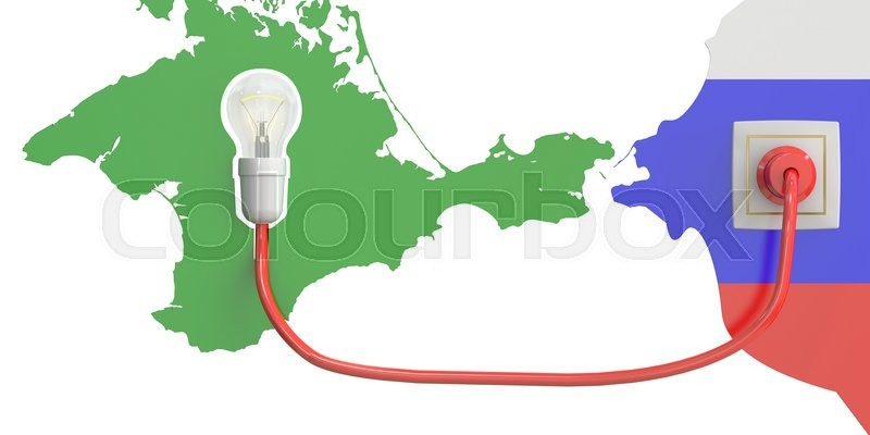 Stock image of 'Crimea power bridge from Russia concept, 3D rendering'