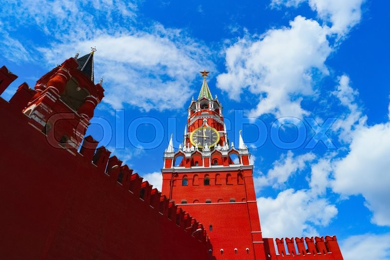 Stock image of 'Moscow Kremlin on blue sky background, Russia'