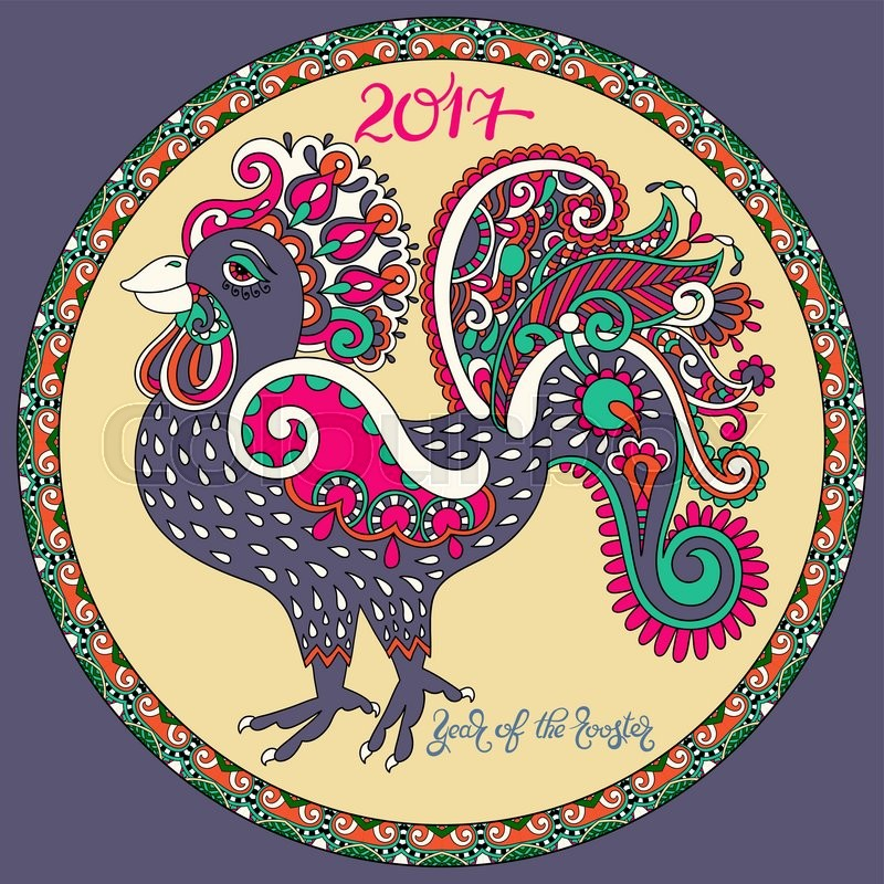 Stock vector of 'original design for new year celebration chinese zodiac signs with decorative rooster, folk vector illustration with hand written lettering inscription 2017 year of the rooster in circle pattern'