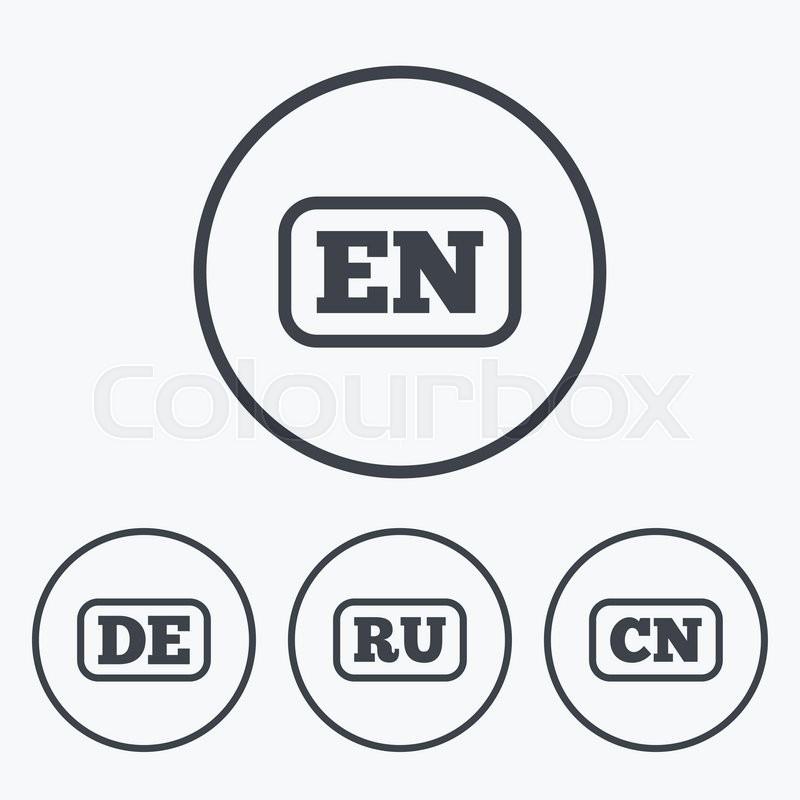 Language Icons En De Ru And Cn Translation Symbols English
