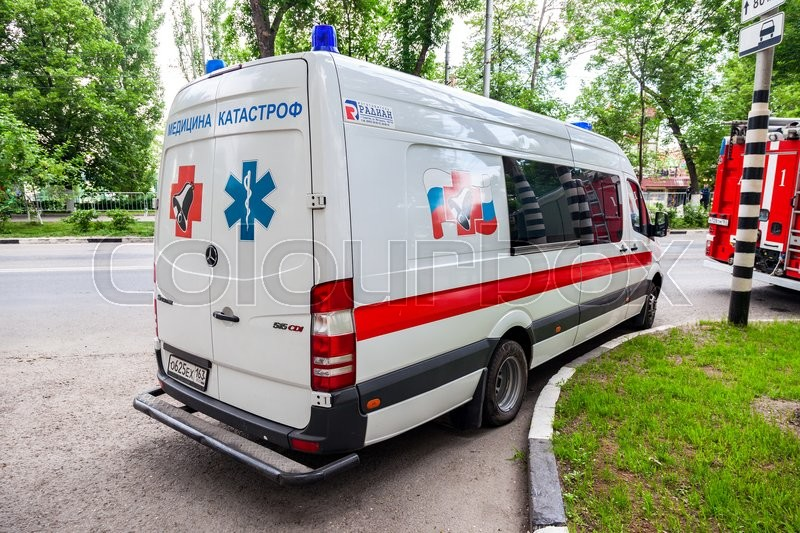 Editorial image of 'SAMARA, RUSSIA - JUNE 4, 2016: Ambulance car parked up in the street. Text in russian: \