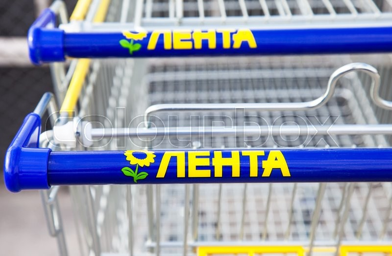 Editorial image of 'SAMARA, RUSSIA - JUNE 4, 2016: Shopping cart of Lenta store. Lenta is one of the largest retail chains in Russia'