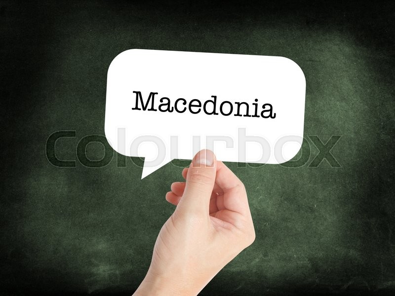 Stock image of 'Macedonia written on a speechbubble'