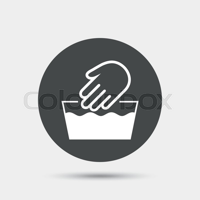 Hand Wash Sign Icon Not Machine Washable Symbol Gray Circle Button