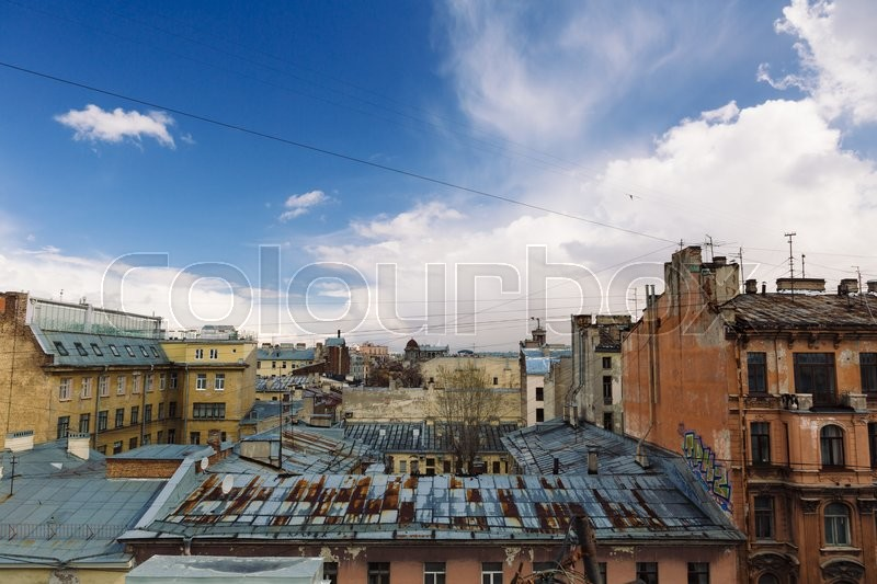 Stock image of 'view of the roofs of the old houses and yards with height'