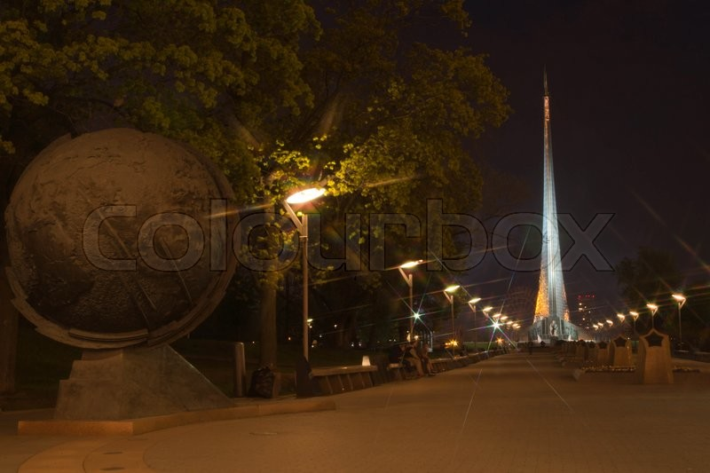 Stock image of 'beautiful landmark in the park at summer night'
