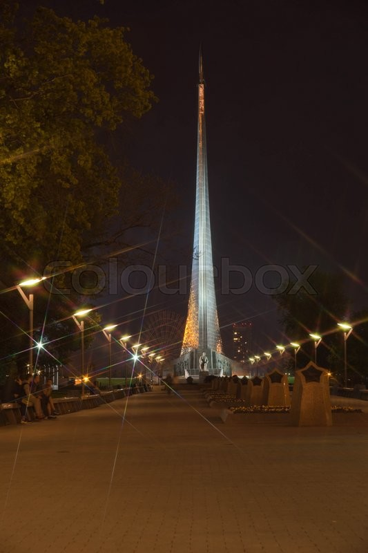 Stock image of 'beautiful monument in the park at summer night'