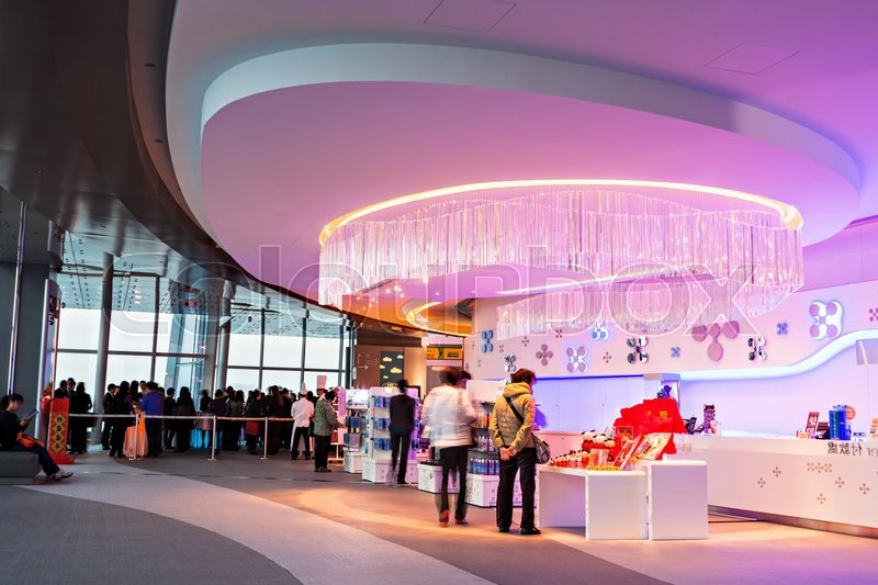 Editorial image of 'HONG KONG, CHINA - FEBRUARY 21: Interior of Sky100 on February, 21, 2013, Hong Kong, China. Sky100 is a observation deck on the 100th floor of the International Commerce Centre'