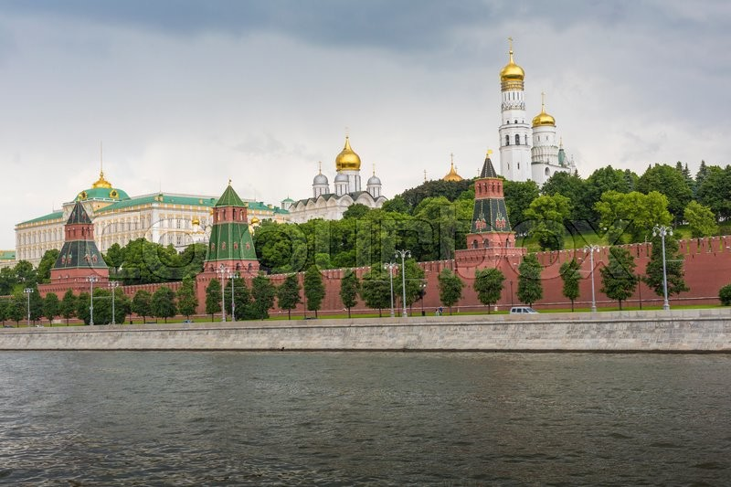 Editorial image of 'MOSCOW - JUNE 02: The towers and walls of Moscow Kremlin from the Moskva river on June 02, 2016'