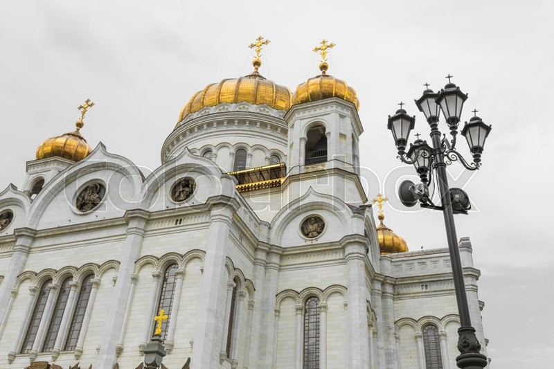 Stock image of 'Cathedral of Christ the Saviour in Moscow, Russia'