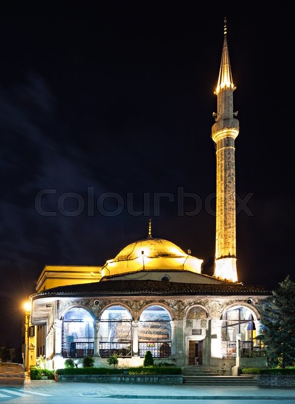 Stock image of 'Mosque in the center of Tirana in Albania'