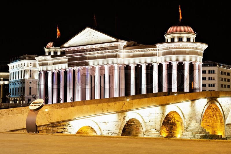 Editorial image of 'Museum of Archaeology, Macedonia Square, Skopje'