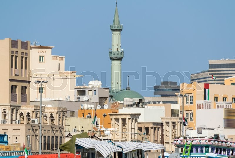Stock image of 'Old Dubai. Buildings and skyline.'