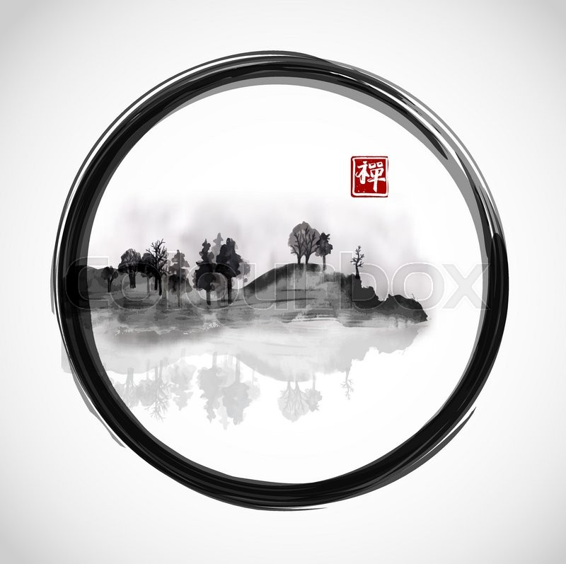 Island With Trees In Black Enso Zen Circle. Traditional