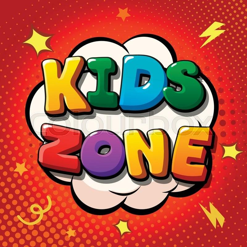 Kids zone banner design. Children playground zone. Children Place ...