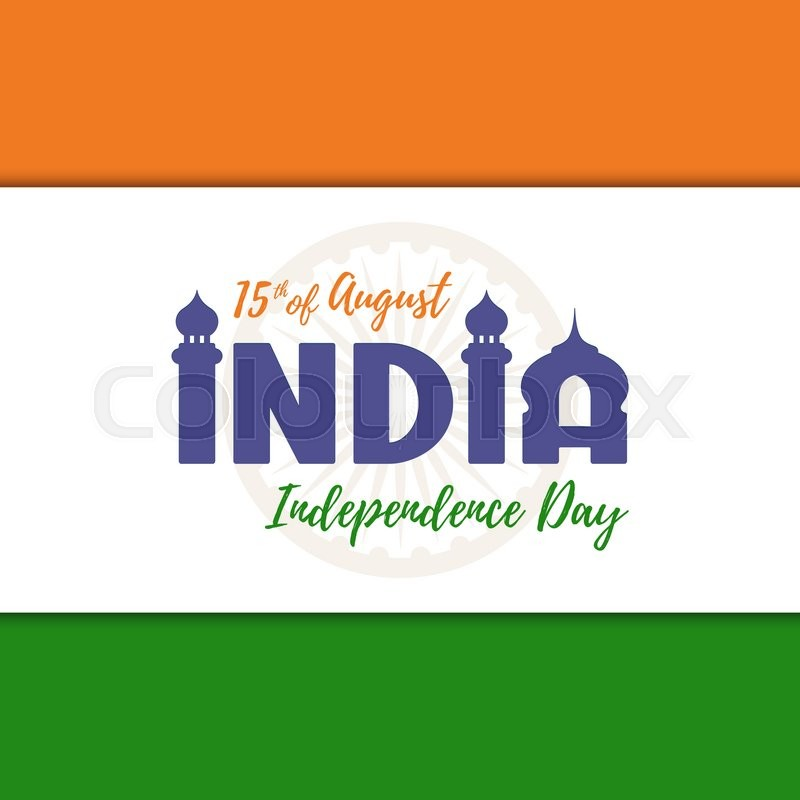 India independence day background poster brochure or greeting card poster brochure or greeting card template vector illustration vector m4hsunfo