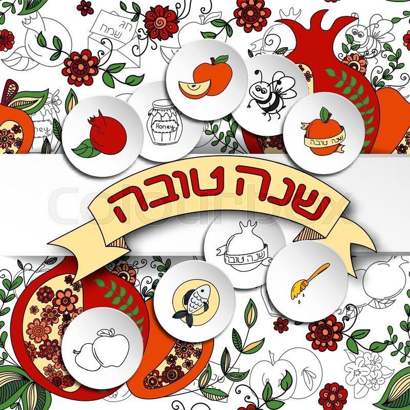 Rosh hashanah jewish new year greeting card hebrew text happy new rosh hashanah jewish new year greeting card hebrew text happy new year shana tova rosh hashanah symbols vector background stock vector colourbox m4hsunfo