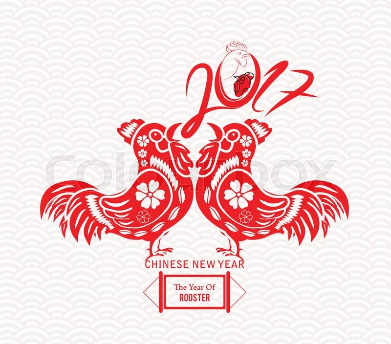 Chinese New Year design. Cute rooster in traditional ...