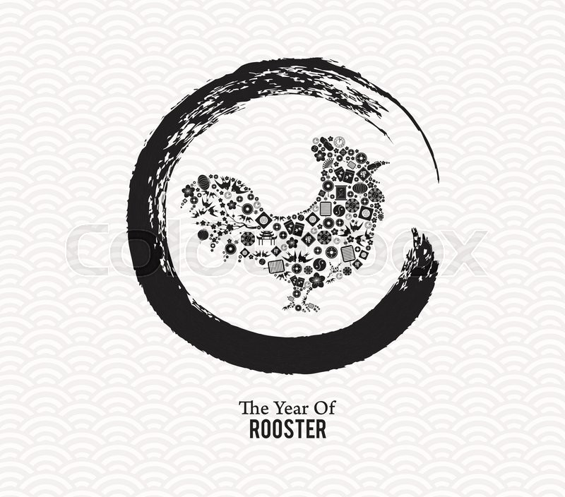 a36aec9fc Chinese zodiac Rooster 2017 year of ...   Stock vector   Colourbox