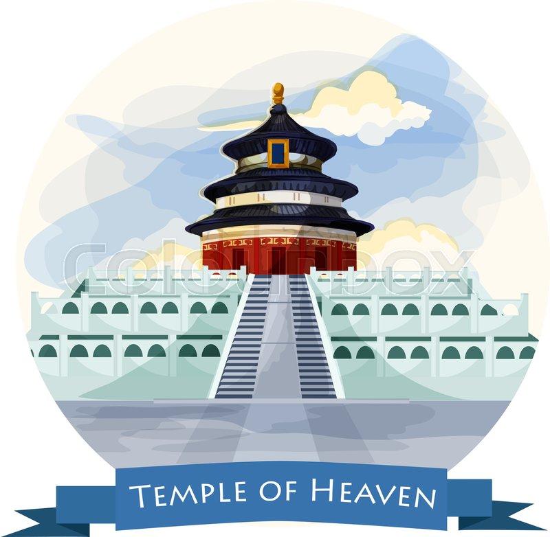 Temple Of Heaven In China Beijing Sightseeing Historic Landmark