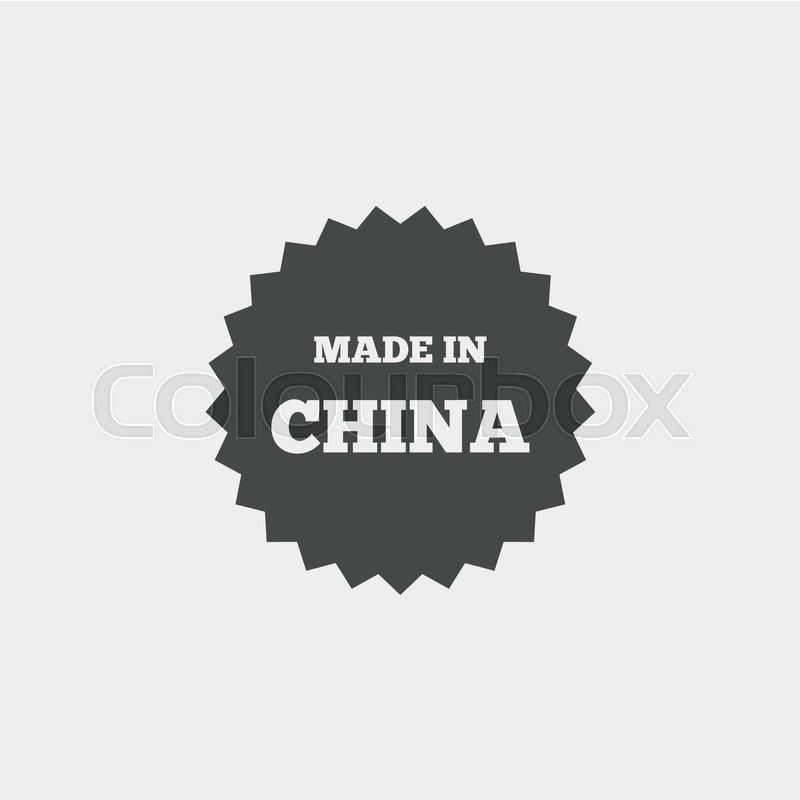 Made In China Icon Export Production Symbol Product Created In