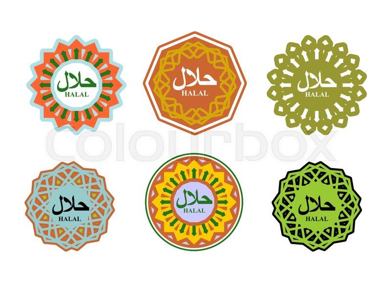 Halal sign  Muslim traditional food     | Stock vector