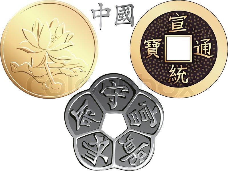 Vector Chinesische Münze Mit Einem Bild Von Einer Blume Münze In