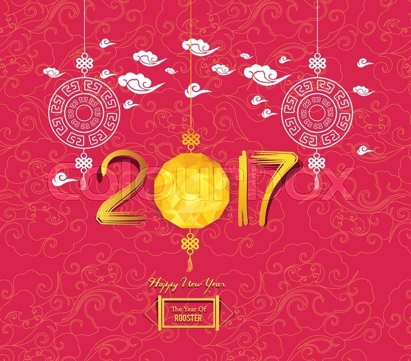 Oriental Chinese New Year 2017 Lantern Background
