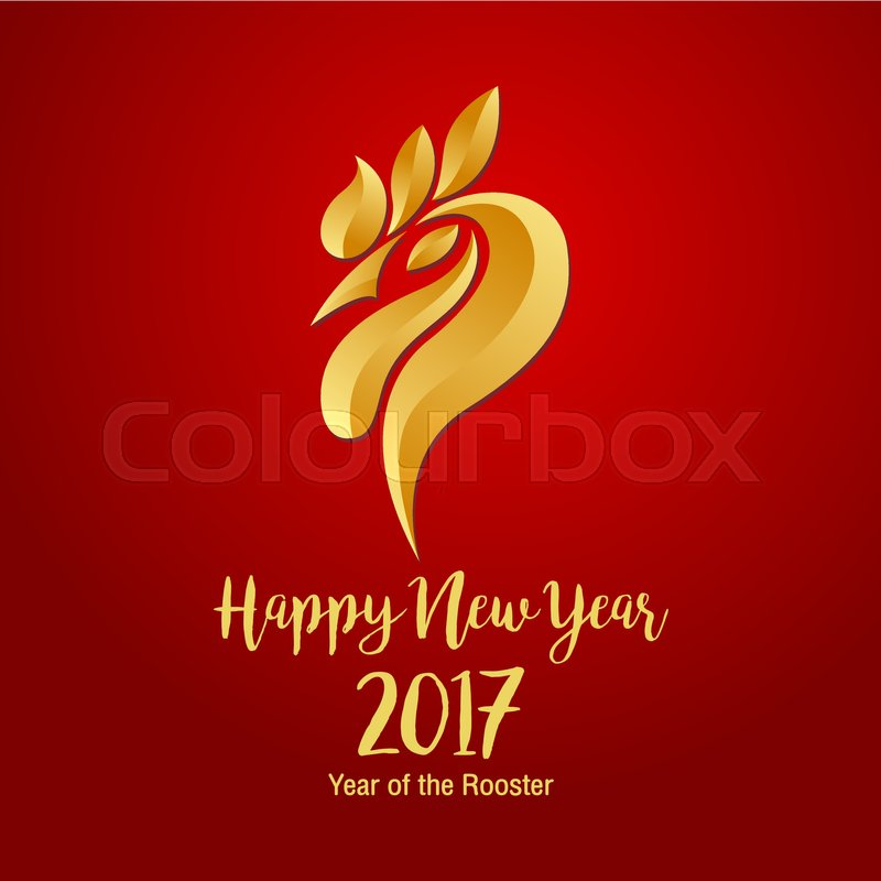 Happy Chinese new year 2017 with golden rooster , animal symbol of ...