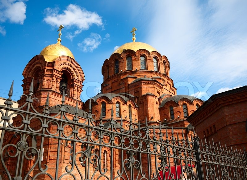 Stock image of alexander nevsky cathedral novosibirsk russia
