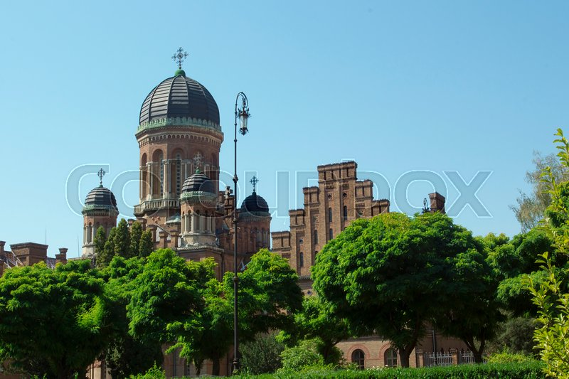 Stock image of 'Ukraine Chernivts National University of Yuriy Fedkovich 07/14/2016'