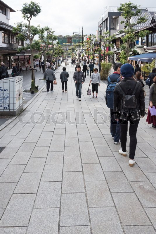 Editorial image of 'FUKUOKA, JAPAN - NOVEMBER 24, 2015: Street to Dazaifu Tenmangu shrine.'