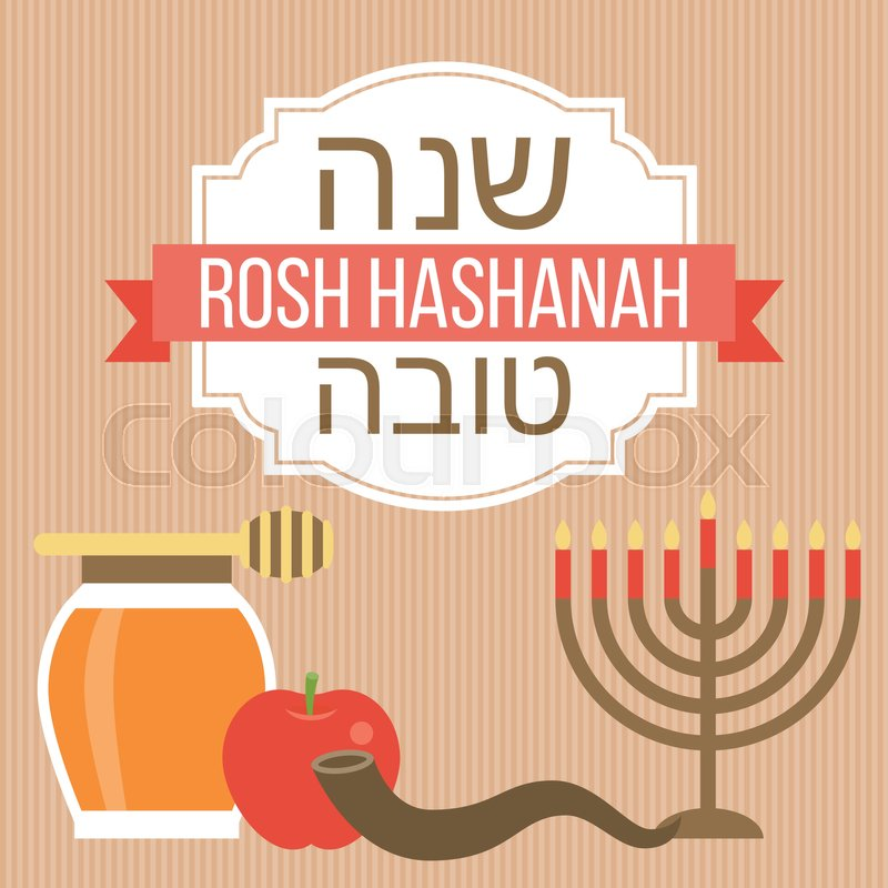 Jewishs new year poster and greeting card background rosh hashanah jewishs new year poster and greeting card background rosh hashanah shana tova with shofar honey apple and menorah with candle stock vector m4hsunfo