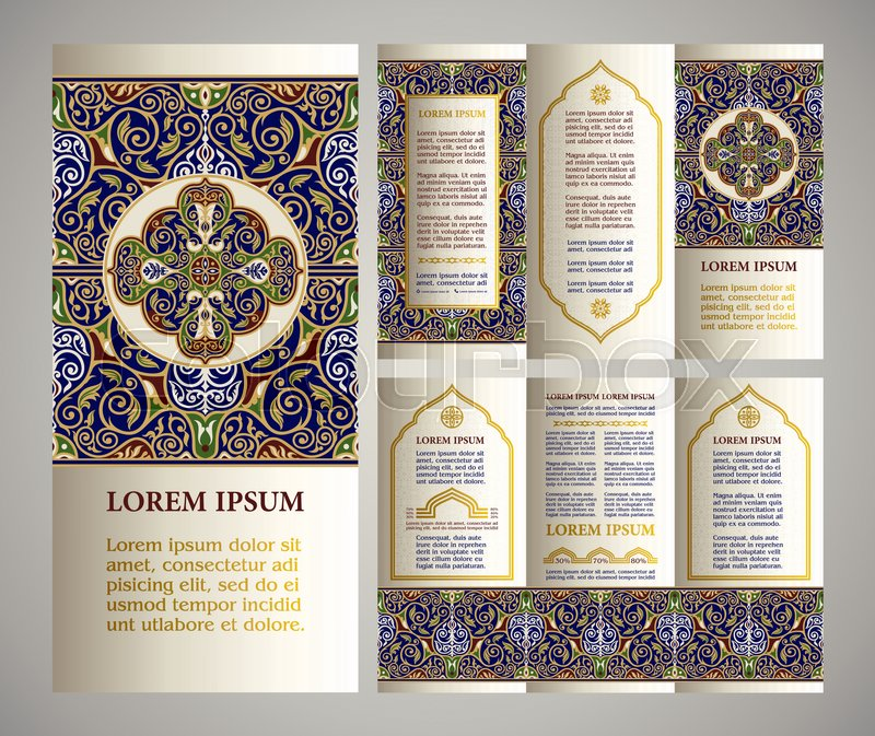 islamic brochure design - vintage islamic style brochure and a4 flyer design
