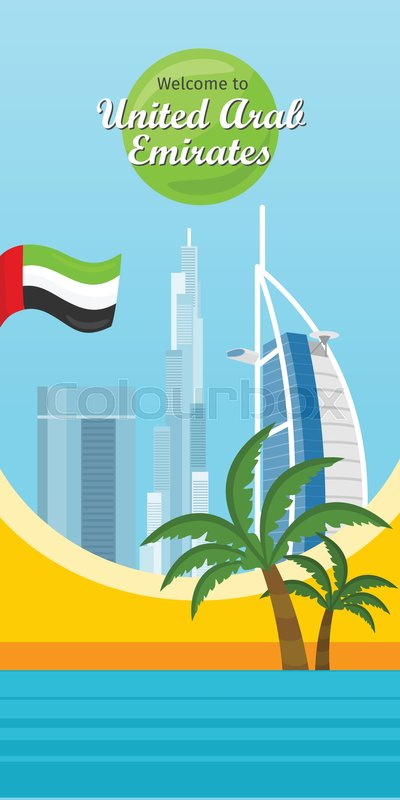 Welcome To United Arab Emirates Vector Concept Vertical