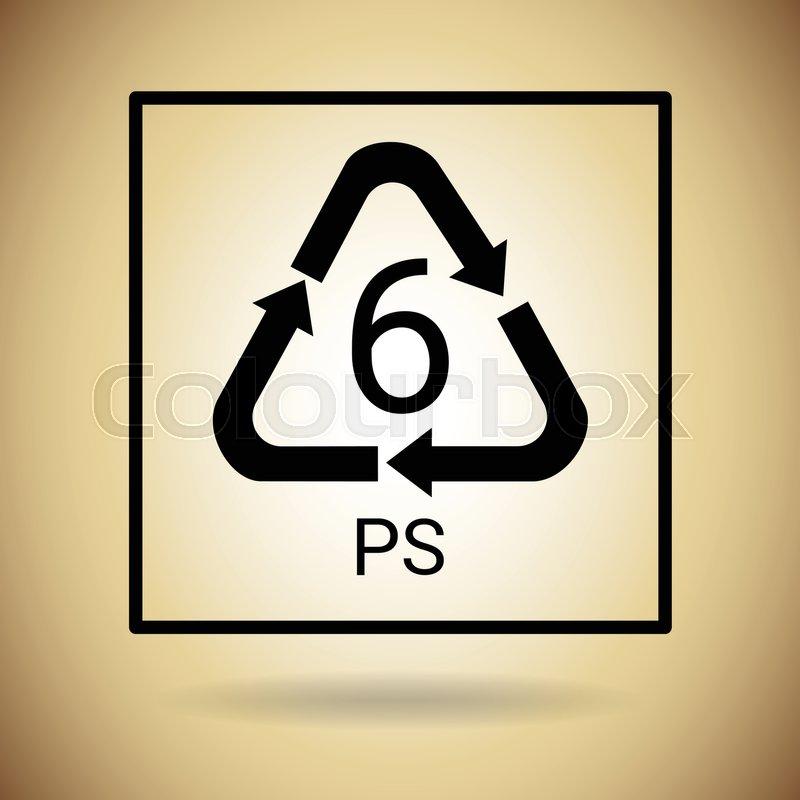 Recycle Symbol Logo Web Icon Flat Vector Illustration Stock Vector