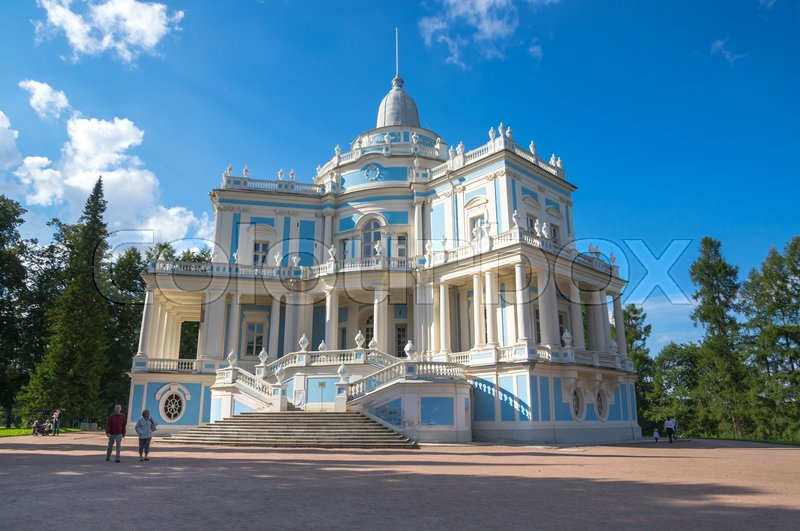Stock image of 'SAINT- PETERSBURG, RUSSIA - September 06, 2015: Katalnaya gorka pavilion, a part of the 18th-century \
