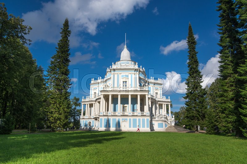 Stock image of 'Katalnaya gorka pavilion, a part of the 18th-century \
