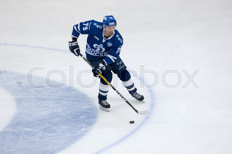 Editorial image of 'MOSCOW, RUSSIA - OCTOBER 12, 2016: Daniil Tarasov (79) in action on hockey game Dynamo Moscow vs Slovan Bratislava on Russia KHL championship. Slovan won 5:3'