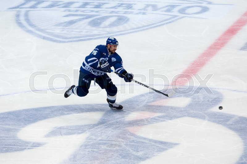 Editorial image of 'MOSCOW, RUSSIA - OCTOBER 12, 2016: Yakov Rylov (36) in action on hockey game Dynamo Moscow vs Slovan Bratislava on Russia KHL championship. Slovan won 5:3'
