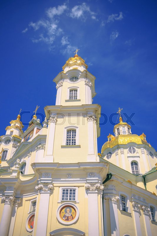 Stock image of 'Front view of the Cathedral of the Dormition Pochayiv Lavra. The chamber bottom.'
