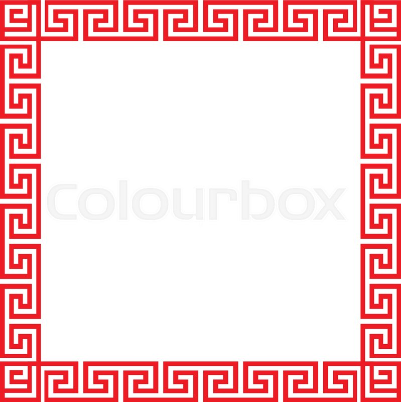Chinese decorative square frame, vector | Stock Vector ...