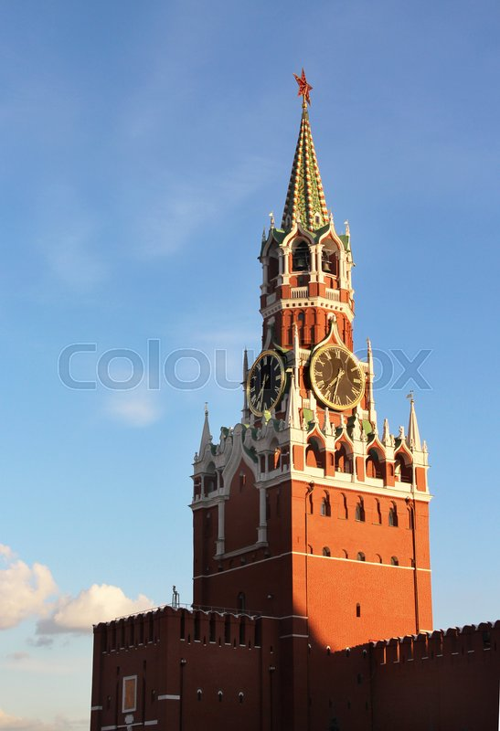 Stock image of 'Beautiful view of Kremlin, Moscow, Russia\'
