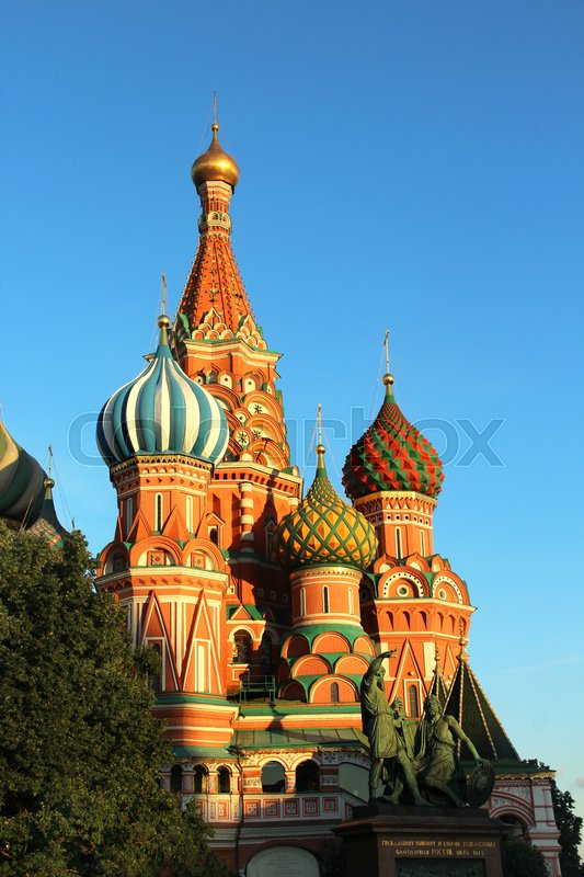 Stock image of 'Beautiful view of Saint Basil Cathedral cupola, Moscow, Russia'