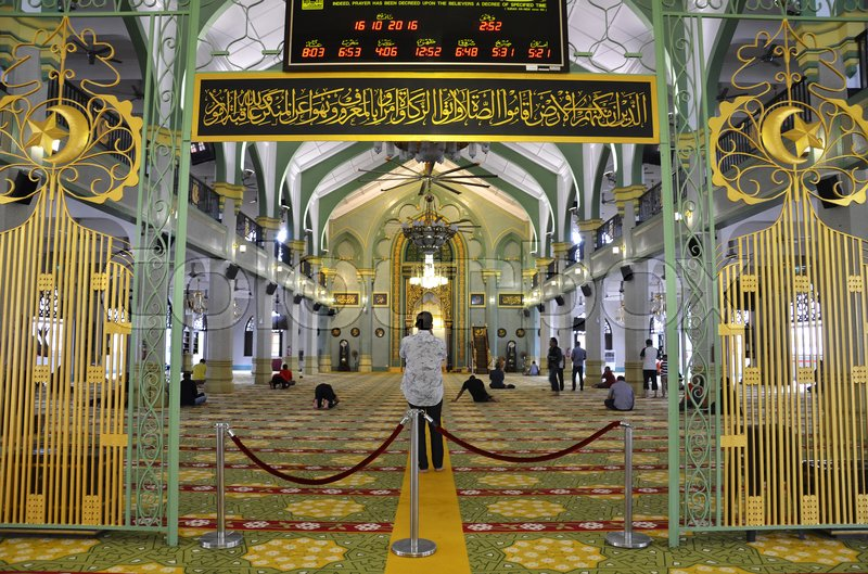 Editorial image of 'SINGAPORE - OCT 16, 2016: Inside of Sultan Mosque (also known as Masjid Sultan),Singapore and the Muslims worship of the Allah's kindness.'