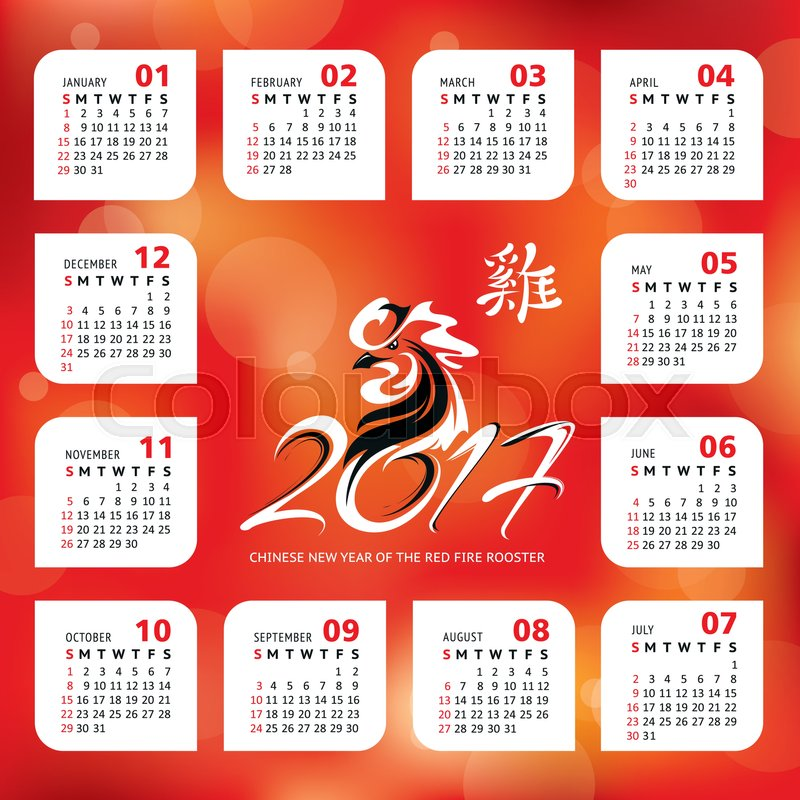 2017 Year Calendar With Chinese Symbol Of The Year Rooster Vector