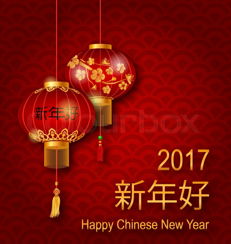 illustration classic chinese new year background for 2017 with traditional lanterns vector stock vector colourbox