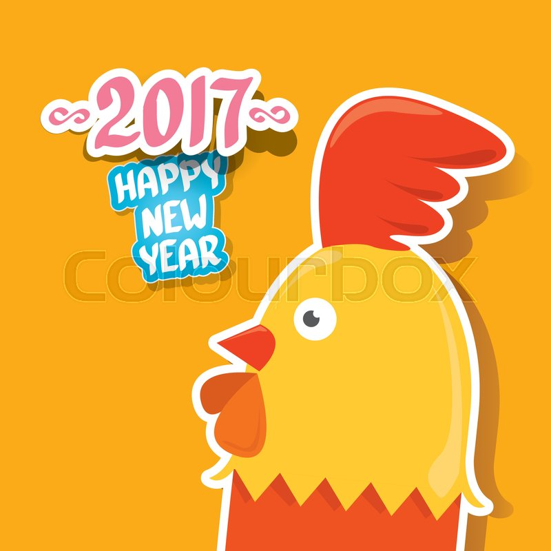 Happy Chinese new year 2017 with cartoon funny rooster , animal symbol ...