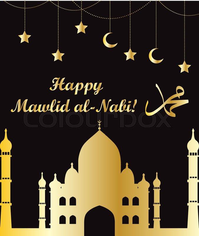 Mawlid al nabi the birthday of the prophet muhammad greeting card mawlid al nabi the birthday of the prophet muhammad greeting card muslim celebration poster flyer vector illustration vector m4hsunfo