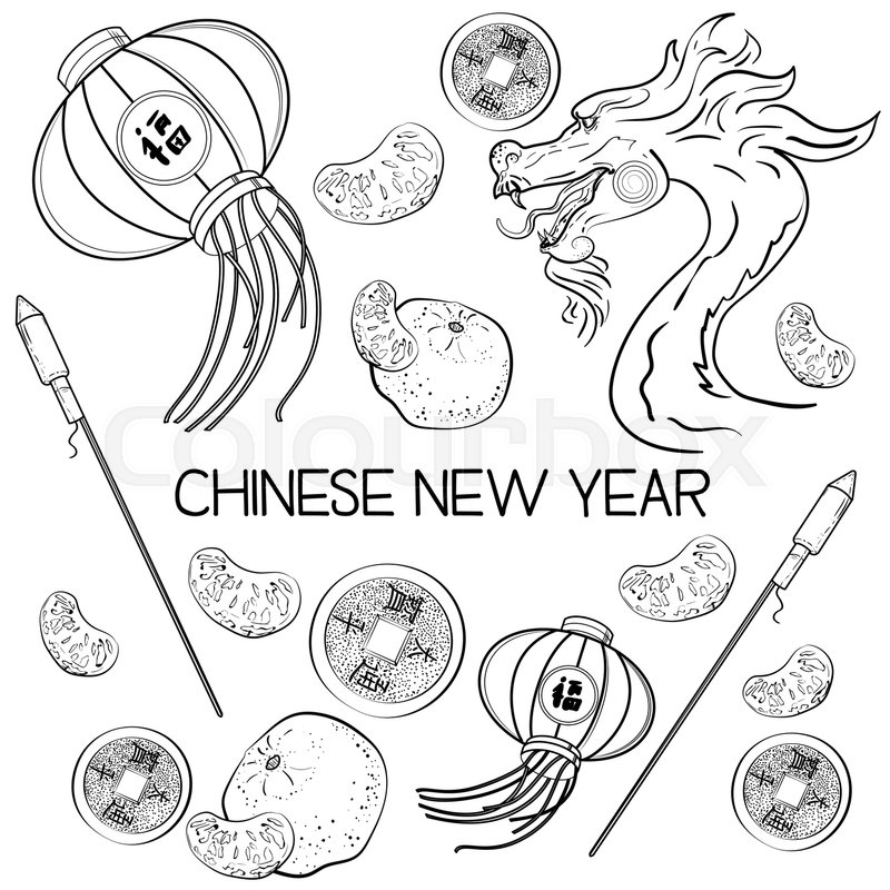 Stock Vector Of Traditional Symbols Chinese New Year Decorations Gifts Food